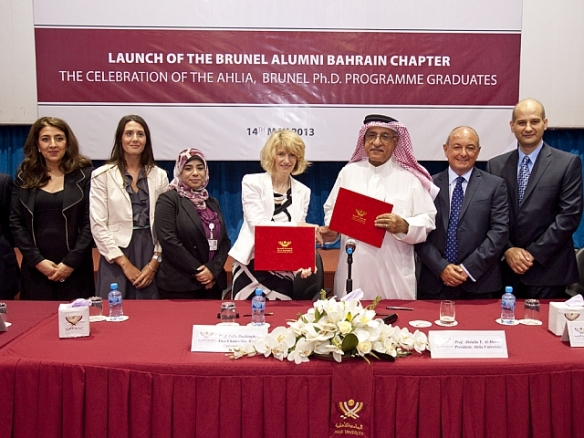 VC visit to Bahrain
